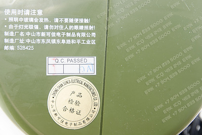1500 X 1000 843.0 Kb 1500 X 1000 492.6 Kb Ручной галогенный прожектор от прикуривателя SUNCA CS-209D 100W за 1800 руб продам