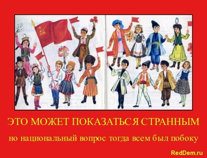 Картинки по запросу социализм картинки