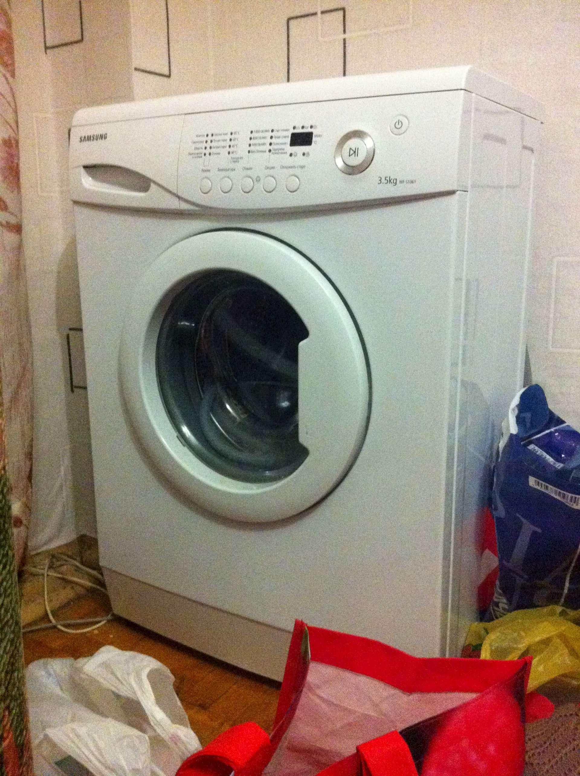 обслуживание стиральных машин electrolux Улица Саврасова
