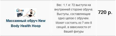 567 X 176 34.4 Kb 558 X 190 33.5 Kb ОБРУЧИ. 33-й СТОП. груз в ЦВ. транспорт 8%.
