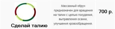 566 X 143 27.1 Kb 567 X 176 34.4 Kb 558 X 190 33.5 Kb ОБРУЧИ. 33-й СТОП. груз в ЦВ. транспорт 8%.