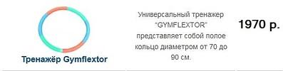 568 X 143 25.7 Kb 481 X 143 19.7 Kb 566 X 143 27.1 Kb 567 X 176 34.4 Kb 558 X 190 33.5 Kb ОБРУЧИ. 33-й СТОП. груз в ЦВ. транспорт 8%.