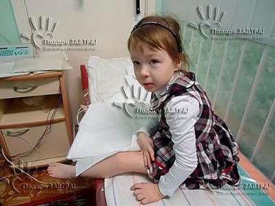 463 X 347 52.9 Kb Помогите Алиюше Башаровой из Можги, 5 лет, научиться ходить! ДЦП, спастич. тетрапарез