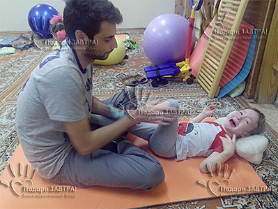 463 X 347 78.4 Kb 463 X 617 62.3 Kb Помогите Алиюше Башаровой из Можги, 5 лет, научиться ходить! ДЦП, спастич. тетрапарез