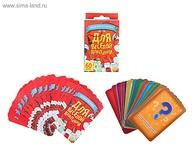 700 X 534 103.8 Kb Шопоголик! Подарки к новому году, сувениры, Косметика из Ю. Кореи и Японии.