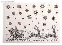 700 X 511 114.4 Kb 700 X 411 92.9 Kb 700 X 538 69.7 Kb 700 X 848 216.7 Kb Шопоголик! Подарки к новому году, сувениры, Косметика из Ю. Кореи и Японии.