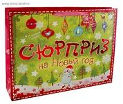700 X 588 180.9 Kb Шопоголик! Подарки к новому году, сувениры, Косметика из Ю. Кореи и Японии.
