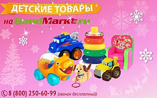 1280 X 800 339.0 Kb Интернет-магазин 'Goodmarkt.ru' в Ижевске