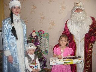 320 x 240 Дед мороз, новогдние подарки, и все что связано с Новым Годом