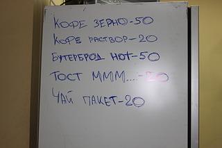 1920 X 1280 403.1 Kb Унылый Bufet.