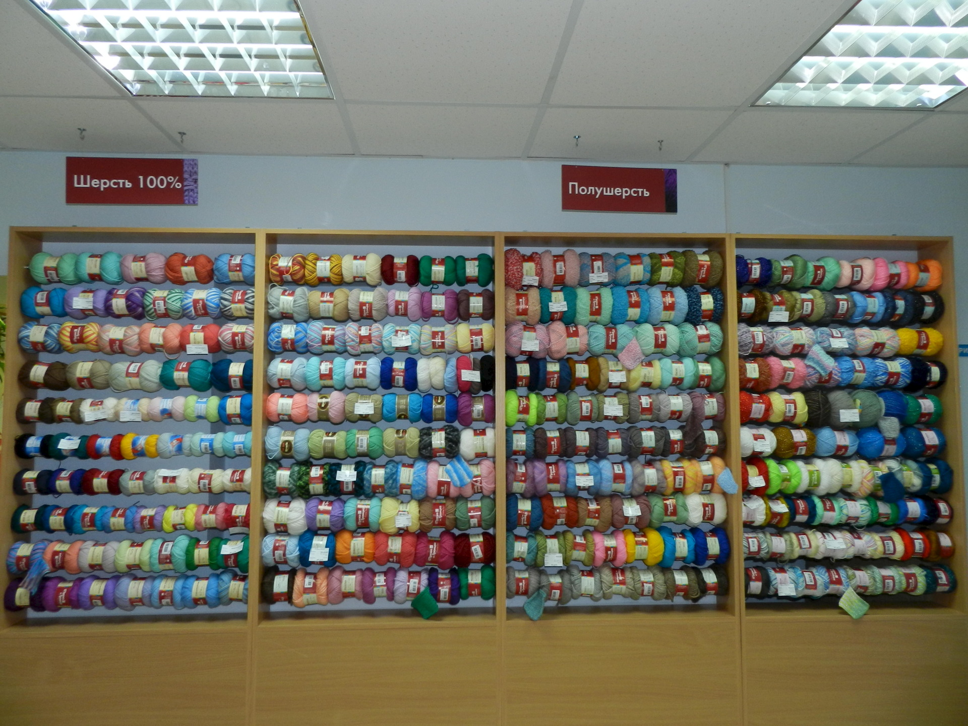 iriname магазин пряжи