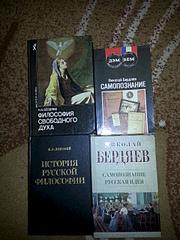 1920 X 2560 485.5 Kb 1920 X 1440 913.4 Kb книги разные продаются