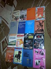 1920 X 2560 494.5 Kb книги разные продаются