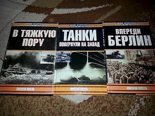 1920 X 1440 292.9 Kb 1920 X 2560 494.5 Kb книги разные продаются