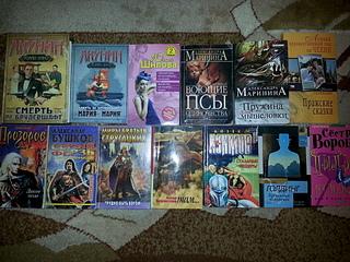 1920 X 1440 352.9 Kb 1920 X 1440 292.9 Kb 1920 X 2560 494.5 Kb книги разные продаются