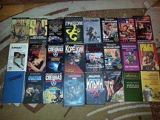 1920 X 1440 384.5 Kb 1920 X 1440 323.8 Kb книги разные продаются