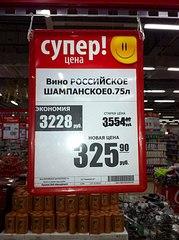 602 X 807  96.4 Kb ценники которые улыбнули...
