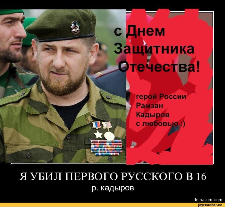 Я расцениваю эту выходку Кадырова как подстрекательство к убийству. Такая травля привела к убийству Немцова, - российский оппозиционер Касьянов - Цензор.НЕТ 8548