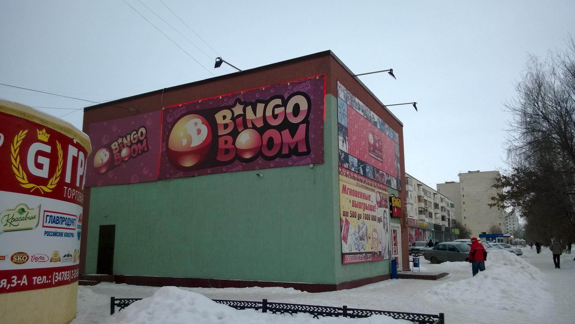 Игровые Автоматы В Нефтекамске