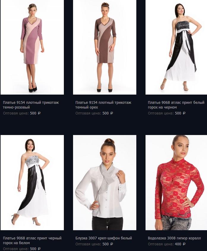 Каталоги Дешевой Женской Одежды Доставка