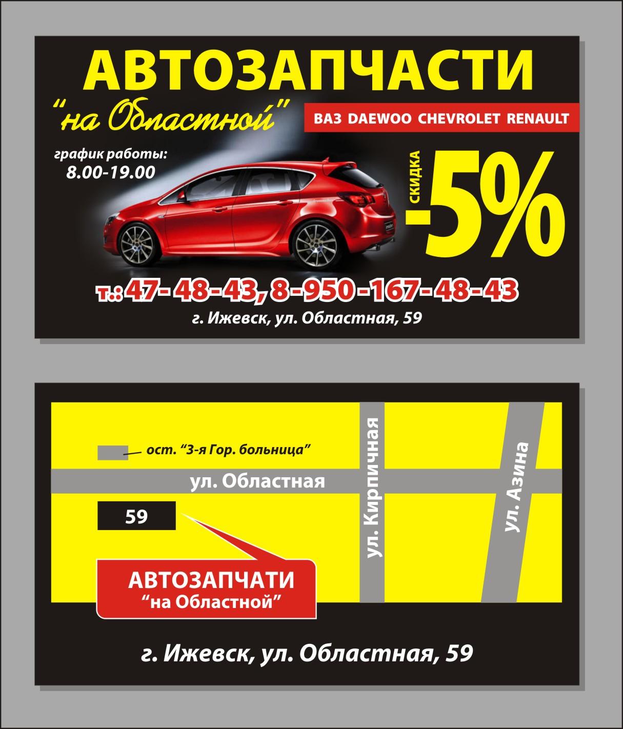 Стоимость печати визиток