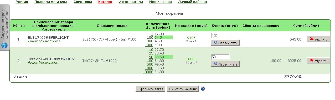 1275 X 380 36.2 Kb кто хочет в