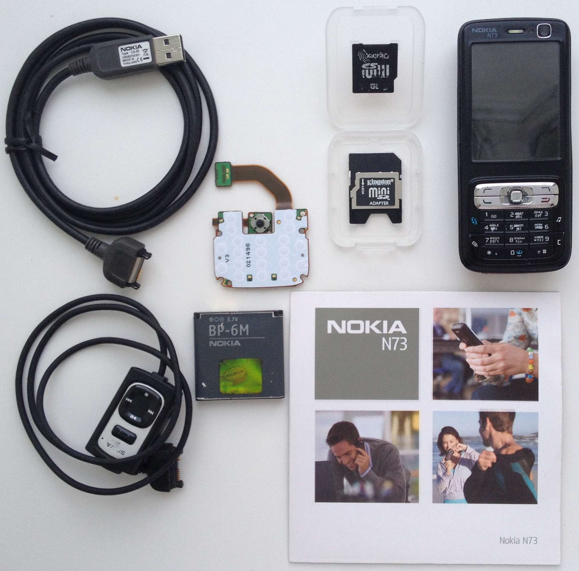 Nokia n-73 unlock official cell phone