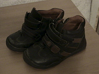 1152 X 864 365.9 Kb 1152 X 864 417.5 Kb 1152 X 864 424.3 Kb Продажа одежды и обуви для детей.
