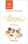 658 X 1024 95.3 Kb натуральные конфеты meal&joy