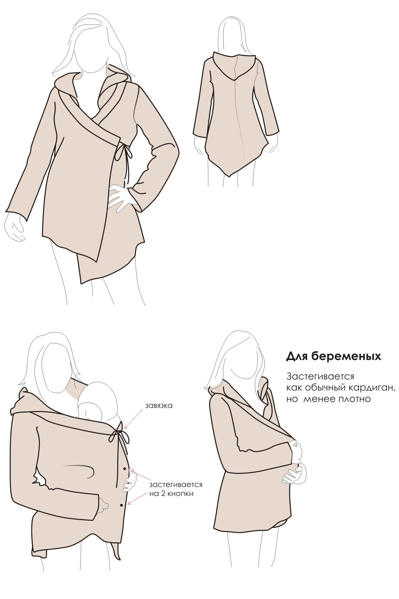 Выкройка пиджак для беременных 75