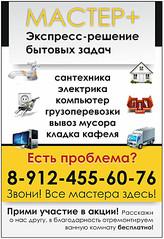 619 X 903 140.3 Kb ☻☻☻☻☻ Товары и услуги населению - визитные карточки компаний☻☻☻☻☻