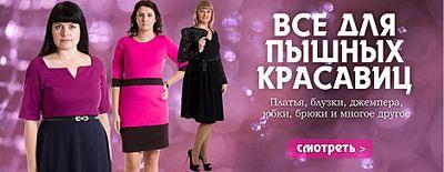 939 X 364 55.3 Kb 939 X 363 40.4 Kb 939 X 366 52.1 Kb Сбор заказов. L-A-C-Y. Для женщин, Для детей, Для дома. Одежда-Обувь-Аксы-КПБ-Шторы.