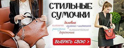 937 X 365 66.2 Kb 939 X 365 75.8 Kb 939 X 364 55.3 Kb 939 X 363 40.4 Kb 939 X 366 52.1 Kb Сбор заказов. L-A-C-Y. Для женщин, Для детей, Для дома. Одежда-Обувь-Аксы-КПБ-Шторы.