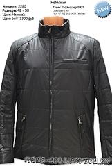 420 X 620 139.7 Kb мужские =пальто= и =куртки=