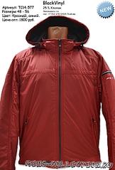 420 X 620 154.8 Kb 420 X 620 155.0 Kb 420 X 620 139.7 Kb мужские =пальто= и =куртки=