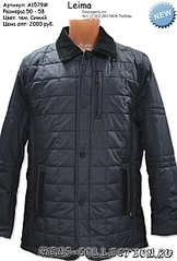 420 X 620 140.3 Kb 420 X 620 154.8 Kb 420 X 620 155.0 Kb 420 X 620 139.7 Kb мужские =пальто= и =куртки=