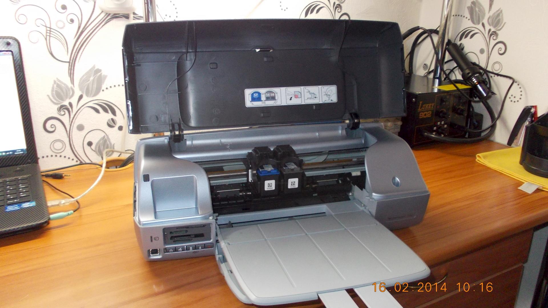 List of Hewlett-Packard products - Wikipedia Hp photosmart 7260 software