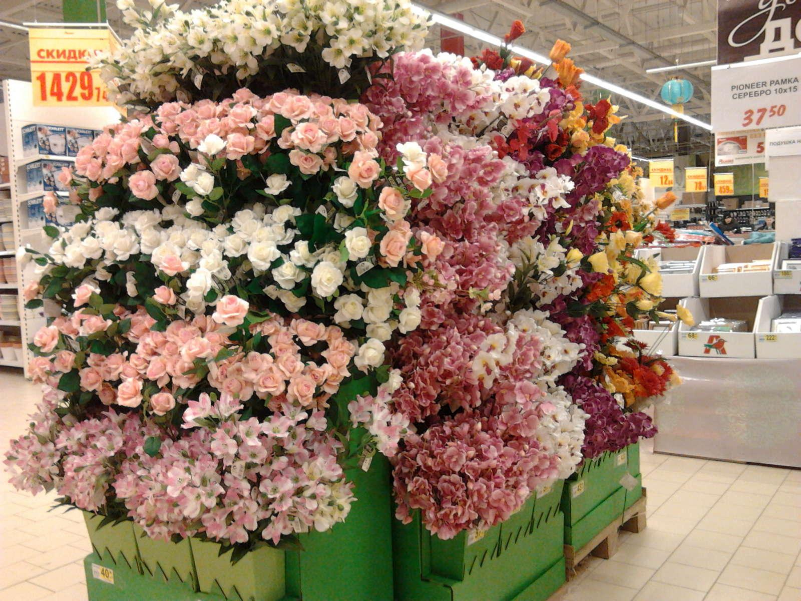 Москва купить искусственные цветы