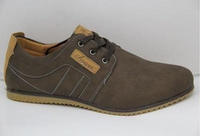 651 X 445 40.6 Kb 650 X 447 44.4 Kb sport-drive обувь