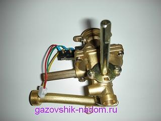 клапан газовая колонка