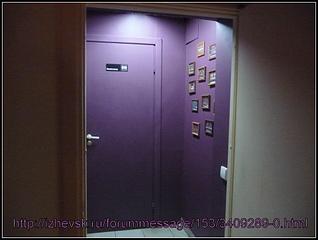 1920 X 1447 711.6 Kb 1920 X 1447 850.6 Kb 1920 X 1447 788.7 Kb Внутренняя отделка квартир, коттеджей 'под ключ'. На рынке более 10 лет. (фото)