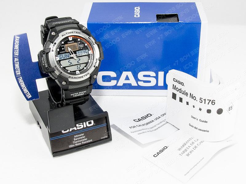 1500 X 1125 971.0 Kb Часы CASIO DW290-1V 200м Casio SGW400H-1BV Барометр Температура CASIO AQW101-1AV РЫБА