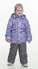 166 X 300 14.1 Kb детки.ру.детская одежда п/\*ей,ор*би-,ки*ко, до*нило в наличии с 56см до 164см!
