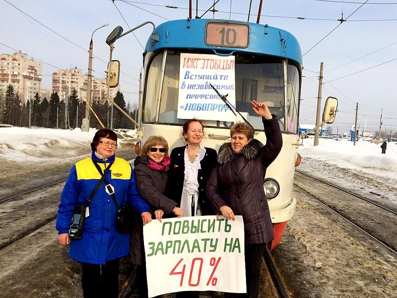 Должностная Инструкция Кондуктора Трамвая - фото 2