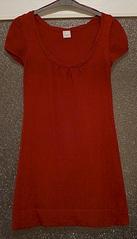 1920 X 3341 394.5 Kb Продажа одежды для беременных б/у