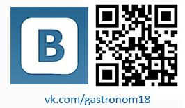 266 x 156 Обсуждение магазинов сети ГАСТРОНОМ