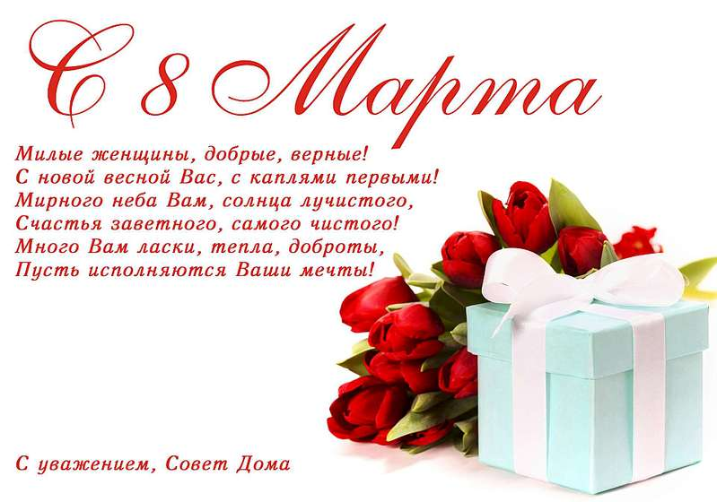 1920 X 1345 158.1 Kb Болталка для соседей ул.Дзержинского,62