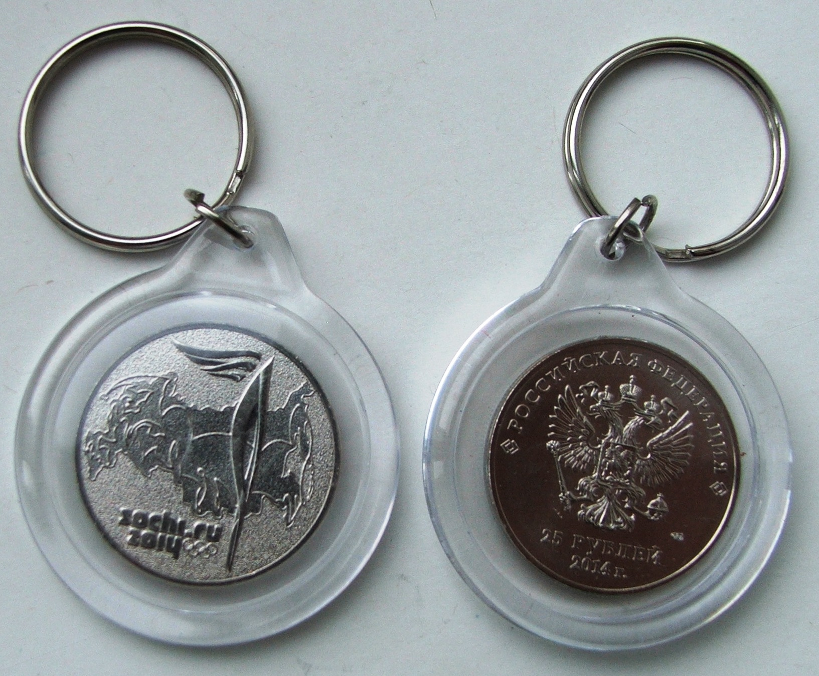 Брелок своими руками из монеты 21