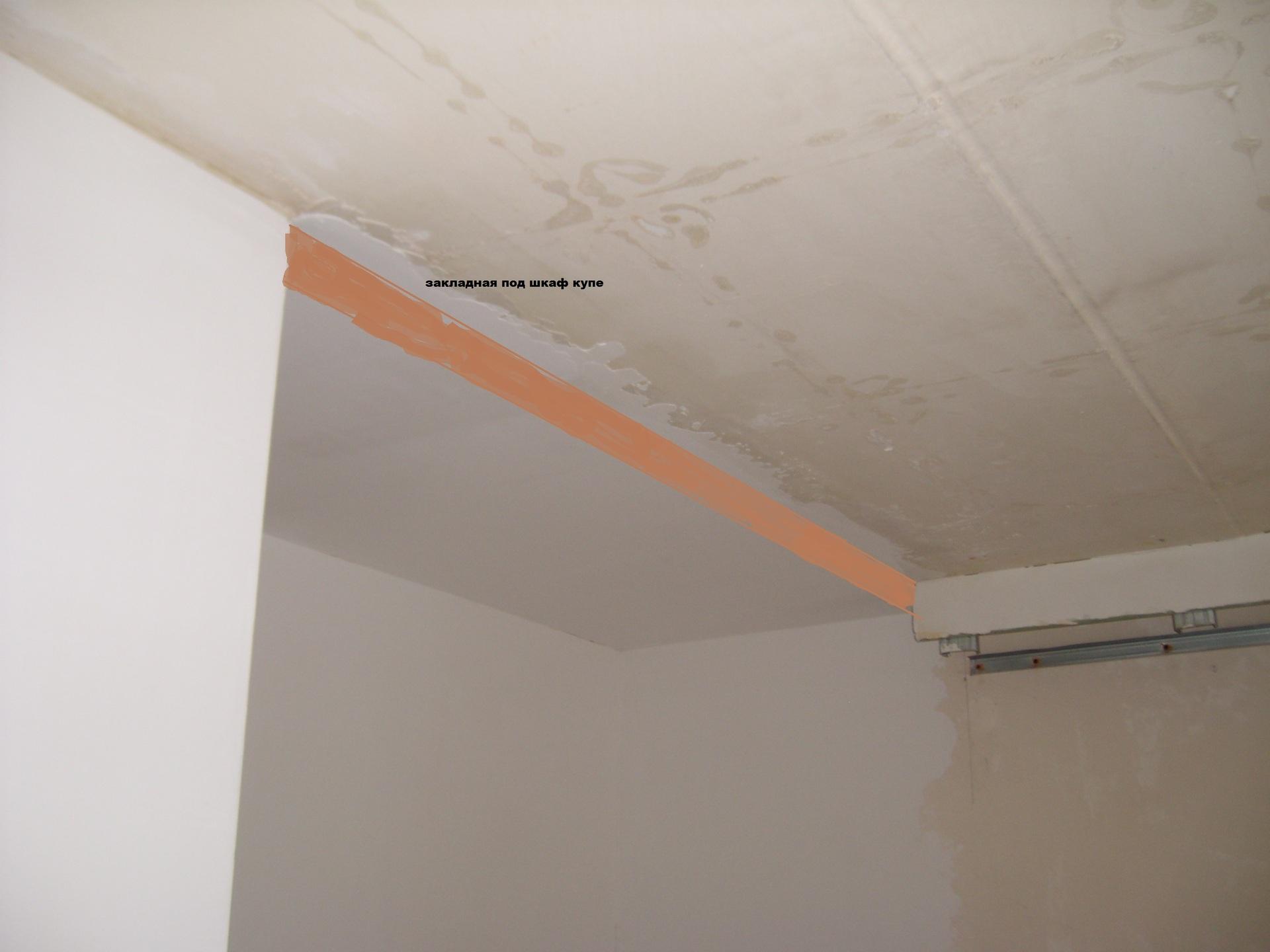Как сделать шкаф купе натяжной потолок