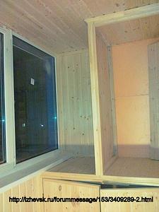 1536 X 2048 825.0 Kb Внутренняя отделка квартир, коттеджей кл. 'А,В и С'. Опыт>10 лет. (+НОВОЕ ФОТО)